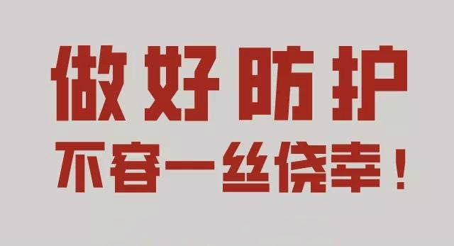 南宁市龙翔荆楚高级中学致全校师生员工及家长朋友的一封信(图文)